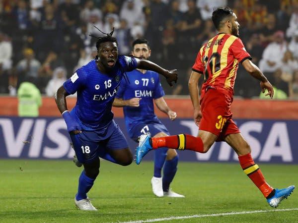 الهلال يقصي الترجي ويصعد إلى نصف نهائي كأس العالم للأندية