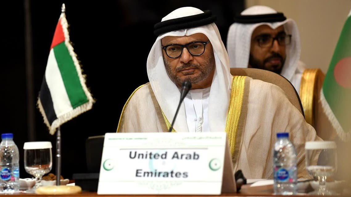 UAE's Minister of State for Foreign Affairs Anwar Gargash attends an extraordinary meeting for the Organization of Islamic Cooperation (OIC) on Foreign Ministers level in Jeddah on July 17, 2019. (AFP)