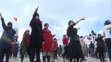 Tunisian women perform Chilean song against rape