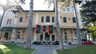 السفارة الليبية بالقاهرة تعلق أعمالها لأجل غير مسمى
