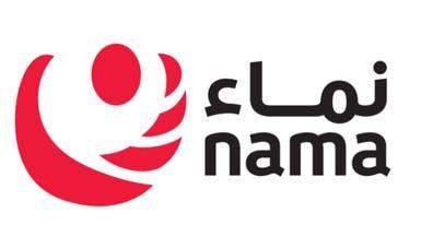 سلطنة عمان تبيع حصة بمليار دولار في شركة كهرباء لمشترٍ صيني