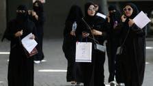 Saudi Arabian unemployment falls to 12 percent in Q3 2019