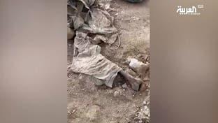 العراق.. الكشف عن مقبرة تضم عشرات الجثث شمال الفلوجة