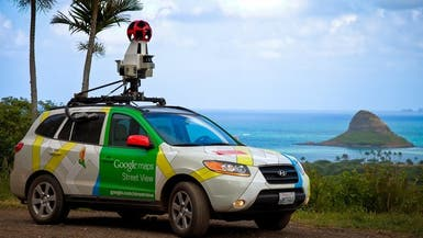 تغطية غوغل إيرث تصل إلى 98 في المئة من العالم