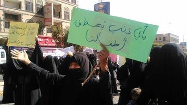 منظمة حقوقية: اختطاف أكثر من 35 فتاة في صنعاء