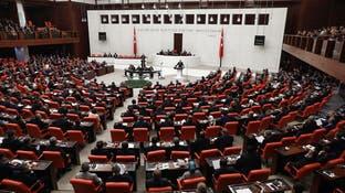 """برلمان تركيا يبحث تقديم دعم عسكري سريع لـ""""الوفاق"""" الليبية"""