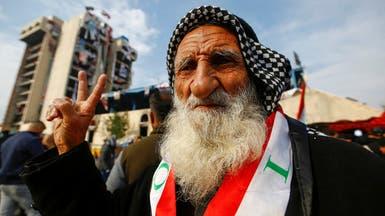 العراق.. اتساع الاحتجاجات جنوبا والمفوضية تطالب بوقف الاغتيالات