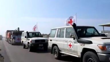 """فيديو.. """"الحوثي"""" تمنع الصليب الأحمر من دخول الدريهمي"""