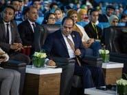 السيسي: لم نتدخل في ليبيا احتراماً لشعبها وظروفها