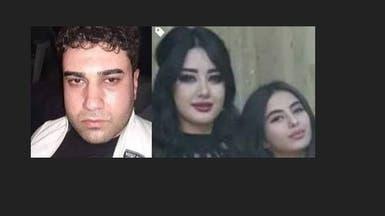 صور.. قاتل قريبتي الأسد ضابط بجيشه وحاول الهرب لتركيا
