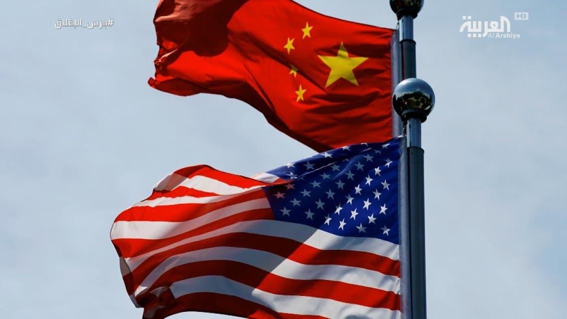 الحرب التجارية بين الصين وأميركا