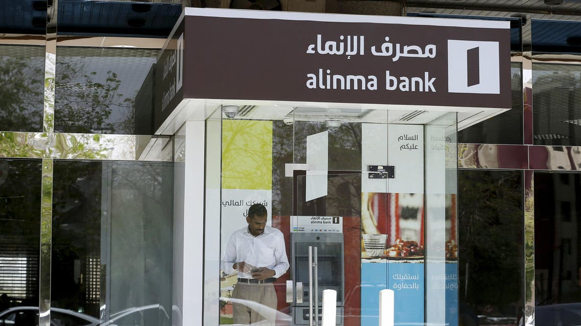 alinma bank reuters