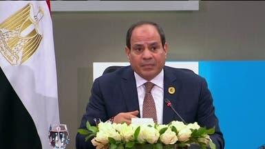 الرئيس المصري: يجب أن يكون هناك جيش وطني موحد بليبيا