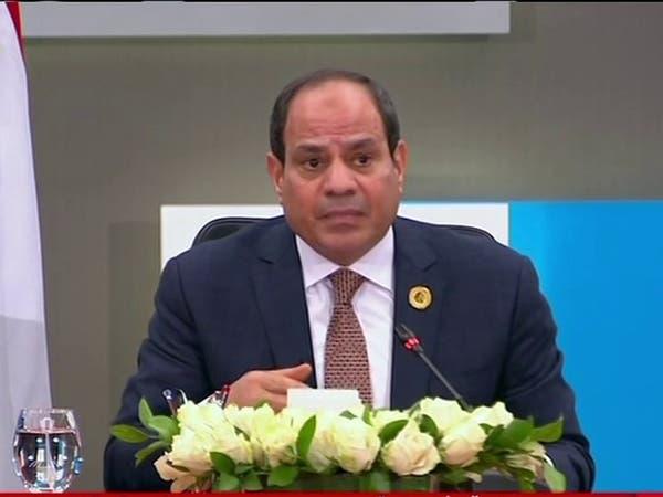 السيسي: أمن مصر القومي مرتبط ارتباطاً وثيقاً بمحيطها الإقليمي