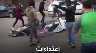 اعتداءات موالي حزب الله