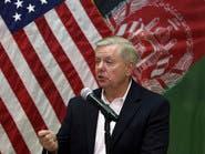 غراهام من أفغانستان: إعلان خفض القوات الأميركية وشيك