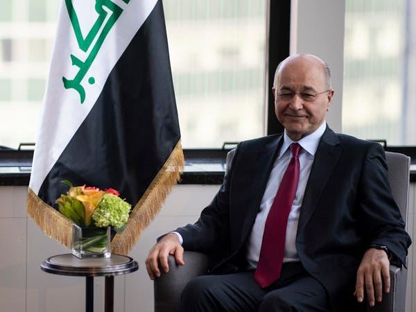 العراق.. صالح قد يكلف رئيساً للحكومة من خارج الكتلة الأكبر
