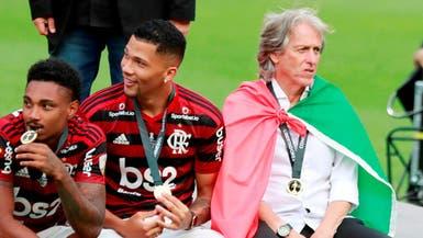 إصابة البرتغالي جيسوس مدرب فلامنغو بفيروس كورونا
