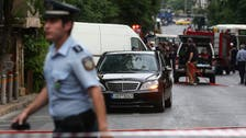 Greek police find bomb planted near police station in Athens