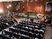 دعوا لاستقالة المرشد الإيراني.. فأحيلوا إلى محكمة الثورة