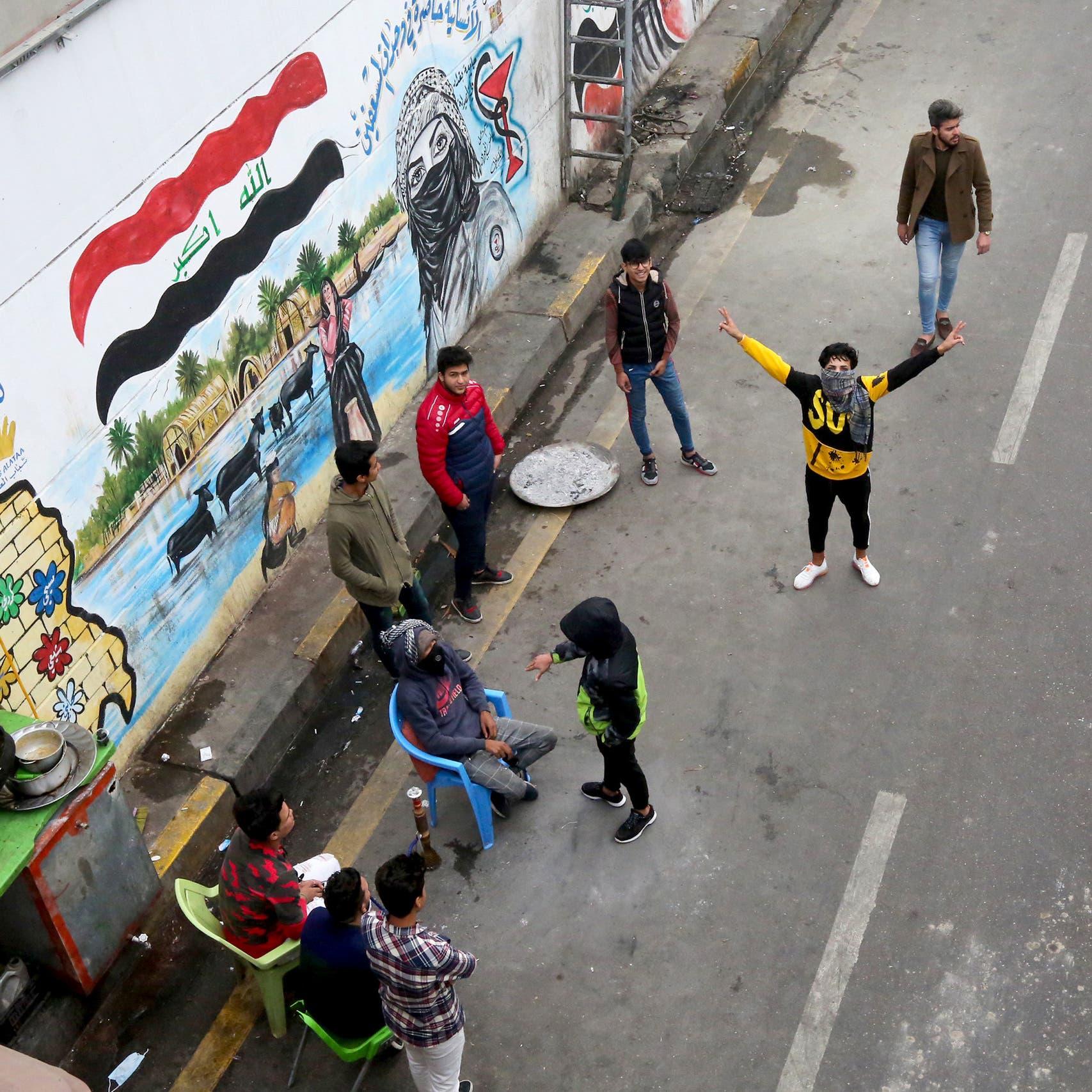 العراق.. اكتمال التحقيقات بأحداث العنف الأخيرة باستثناء ذي قار