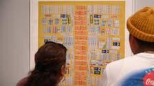 مقتنيات مهاجرين مضبوطة عند حدود المكسيك تتحول للوحات فنية