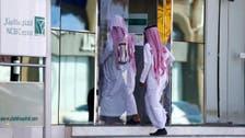 Saudi Arabia's largest lender NCB, Riyad Bank halt merger talks