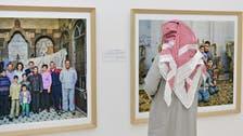 Saudi Arabian photography exhibition showcases Arab societies, family life