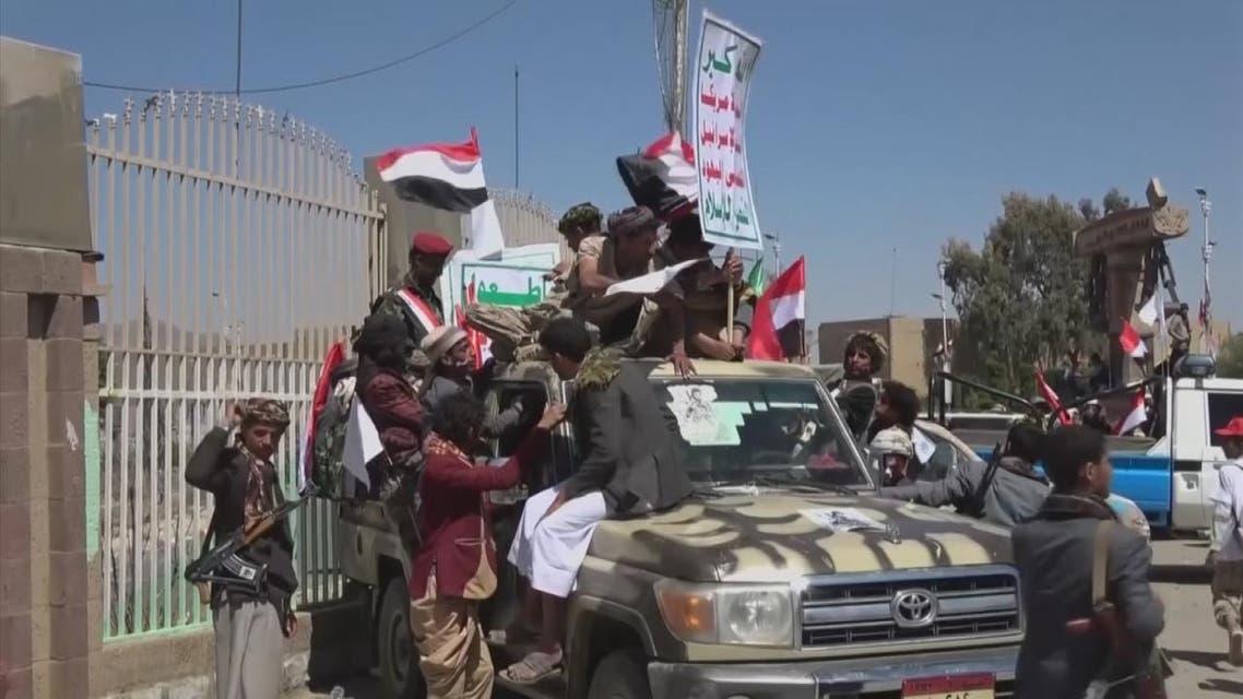 THUMBNAIL_ منظمة دولية: الحوثيون يصعدون وتيرة اختطاف النساء في صنعاء
