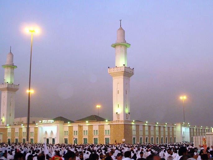 """تعرف على مسجد """"المشعر الحرام"""""""