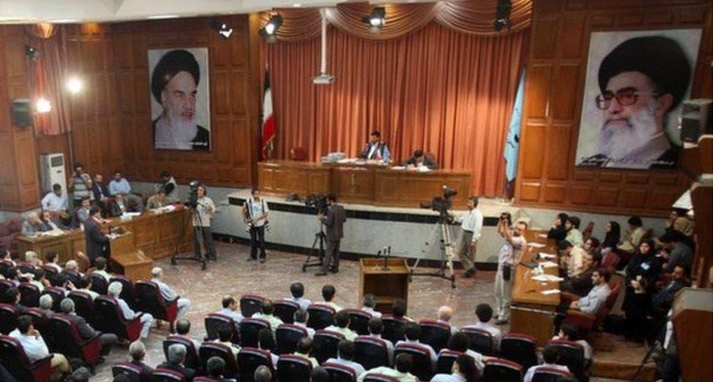 محكمة الثورة الإيرانية