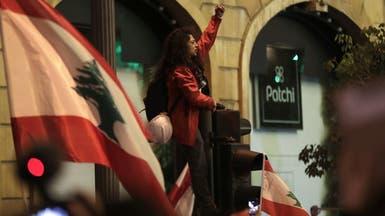 الجيش اللبناني عن اشتباكات بيروت:  تدخلنا للحفاظ على الاستقرار