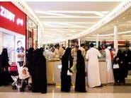 انخفاض البطالة في السعودية لأدنى مستوى خلال 3 سنوات