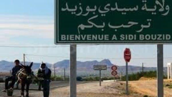 9 سنوات على انطلاق شرارة ثورة تونس.. سيدي بوزيد مكانك راوح