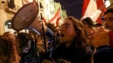متظاهرو لبنان بصوت واحد: تنزلوا أو تنذلوا