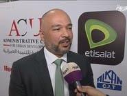اتصالات مصر للعربية: 20 مليون دولار تكلفة مشروع العاصمة الإدارية