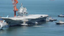 China's second aircraft carrier enters service: Reports