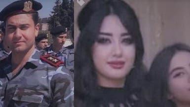 هكذا قتلت قريبتا الأسد.. أحد أبناء عمومته يروي القصة