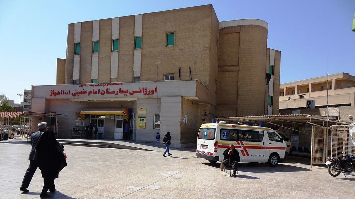 بیمارستان خمینی