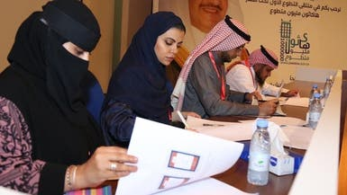 80 مليار ريال الملاءة المالية للجهات الخيرية بالسعودية