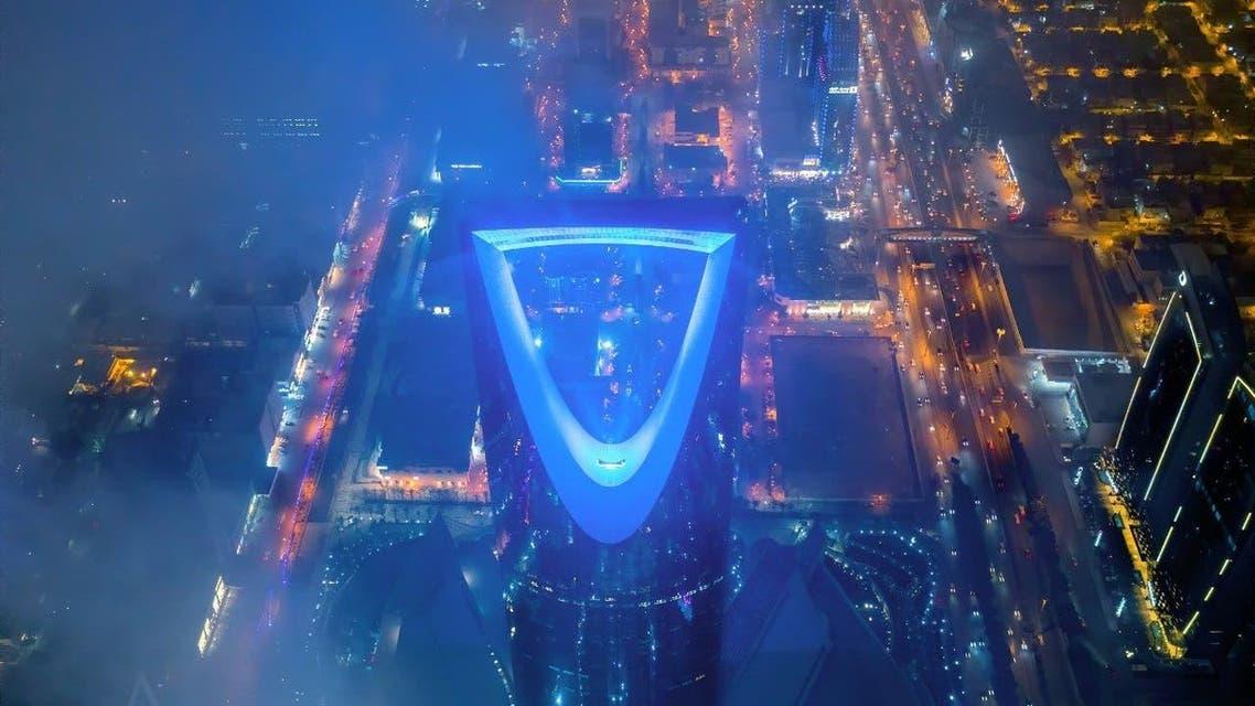 KSA: Skyscraper