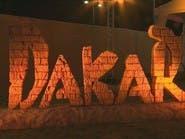 عبدالعزيز الفيصل: نتطلع إلى تنظيم أفضل نسخة لرالي داكار