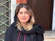 ناشطة إيرانية: هكذا تعذب السجينات الأهوازيات