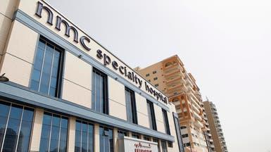 رويترز: ADQ وCVC تعتزمان شراء بعض أعمال NMC