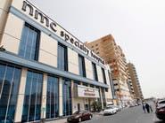 مصادر: أشمور تبدي اهتماما بصفقة لإدارة مستشفيات NMC
