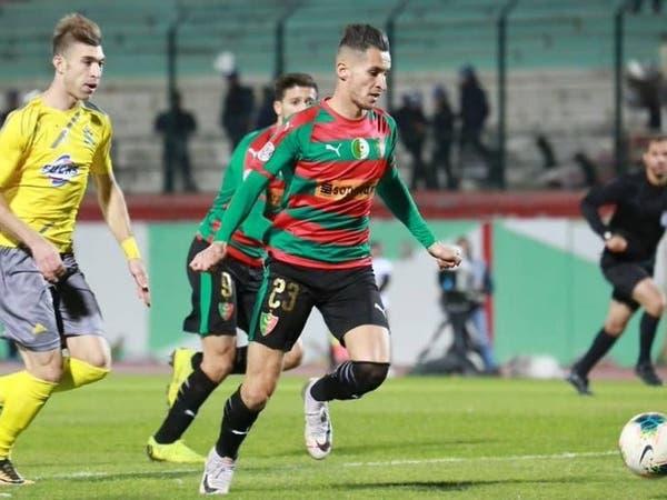 مولودية الجزائر يتأهل إلى ربع نهائي البطولة العربية
