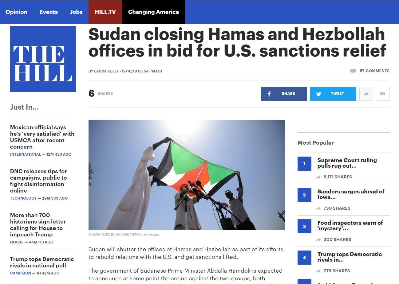 إجراء سودانى للخروج من قوائم الارهاب.. إغلاق مكاتب حزب الله وحماس