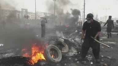 العراق.. اعتقال 8 أشخاص بينهم امرأة بأحداث الوثبة