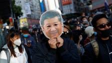 Hong Kong activists refuse to travel to Macau before Xi visit