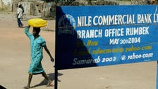 Sudan's Nile Bank signs deal with Oracle, signaling thaw with US